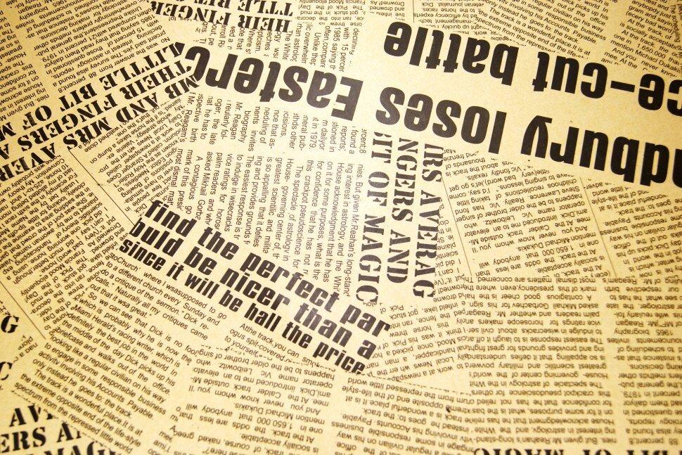 Газетные страницы в картинках
